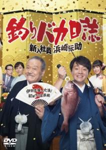 tsuribaka_仮