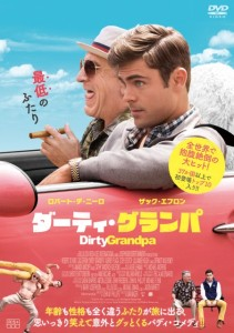 DVD_rental_sleeve-0207