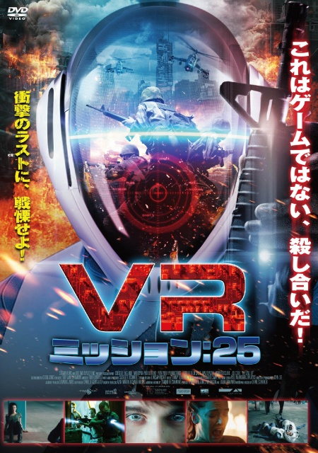 VR_rental_jk