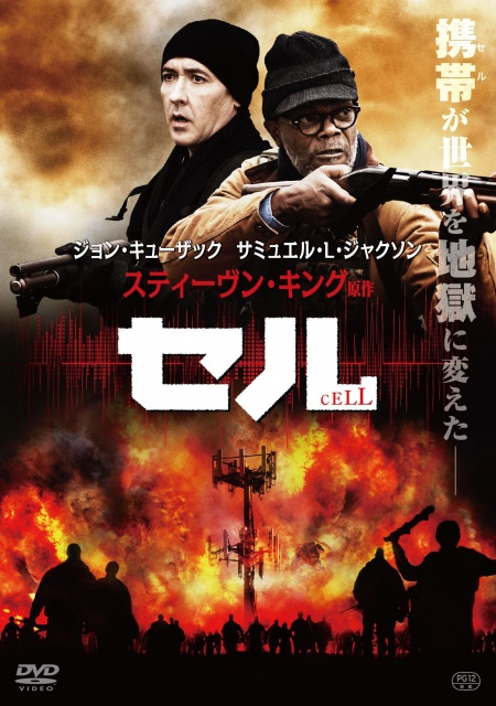 cell_DVD_レンタル_H1