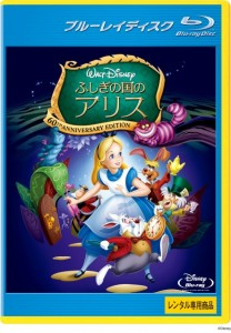 alice_bluray_r_rgb[1]
