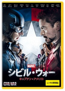 captainamerica3_dvd_r_rgb[1]