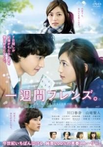 レンタル版DVD表1