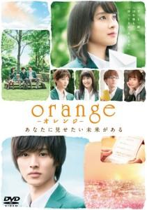 orange/DVDレンタル表1ジャケット (002)