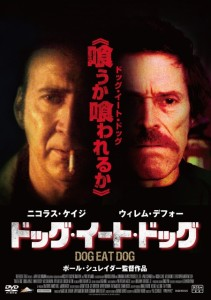 DED_rental_dvd_sleeve