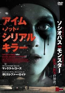 killer_DVD_R_1002-2