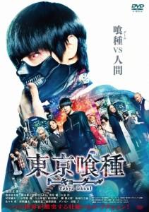 TG_DVD_JK_Rental_0920