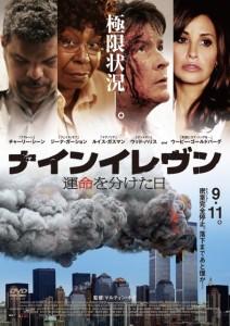 DVD RENTAL