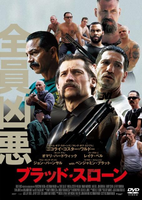0116_02_DVD_R01