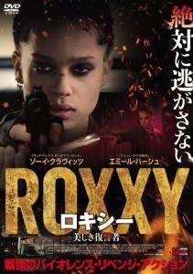 RO_DVD_R