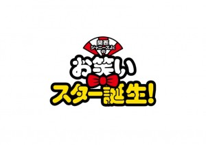 ost_logo_07