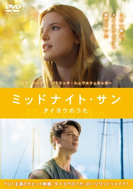 DVD_RENTAL_ms_OL_saisai