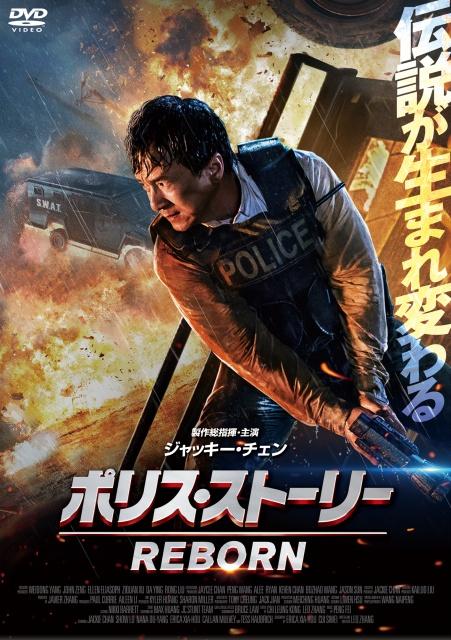 レンタル_DVD(R)_2d