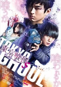 東京喰種【S】_DVDレンタル_ジャケット