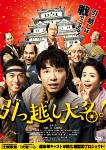 DVD_レンタル_jk_h1
