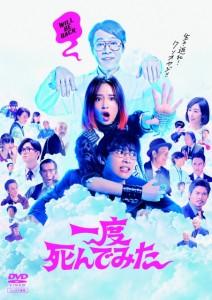 【レンタル】DVD_h1